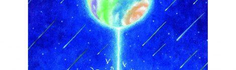 Masanori Nozawa / III (incl.Inner Science Remix)