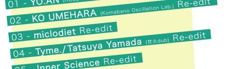 Layers 2 Re-edit (incl.Inner Science Re-edit)